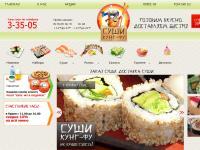 Общероссийский официальный сайт по размещению заказов